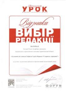 vidznaka_markes